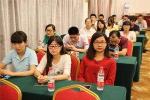 Grupo-renkontiĝo en Wanxuan Garden Hotel, 2015 2